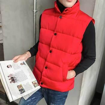 цена на Brieuces plus size 5XL 2018 new Men women down cotton vest autumn and winter men vest loose stand collar lovers winter vest men