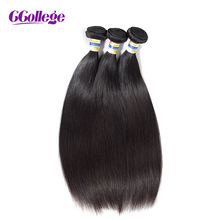 კოქლეჯი პერუს სწორი თმის ტალღის ჩალიჩებისთვის 3 ჩალიჩის გარიგება 100% ადამიანის თმის გაფართოება ბუნებრივი ფერი 8-28ინჩები თმის გასაყიდად