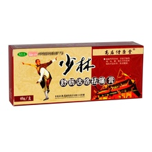 30g Chinese Shaolin Pain Relieve Cream Suitable Rheumatoid Arthritis joint back Herbal Analgesic Balm  Pain Relief Ointment цена и фото