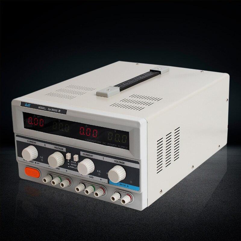 3 canaux DC alimentation triple sortie 0-30V0-5A 5V3A QJ3005SIII AC220V régulateurs de voltage