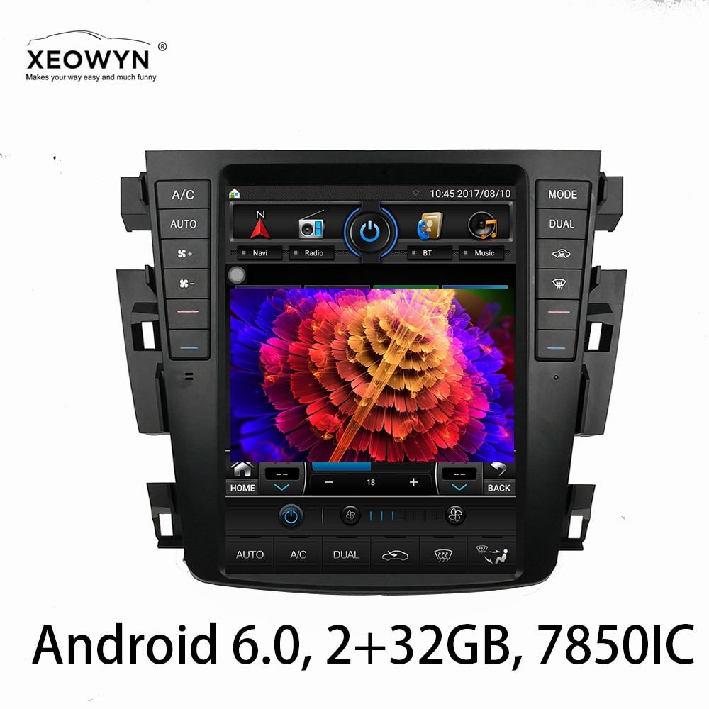 Vertical screen 1024*600 Android Quad core 9.7 Car radio GPS for Nissan teana J31 2003-2007 230JK 230jm For Samsung S7
