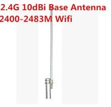 2.4G omnidirection wifi 2.4g