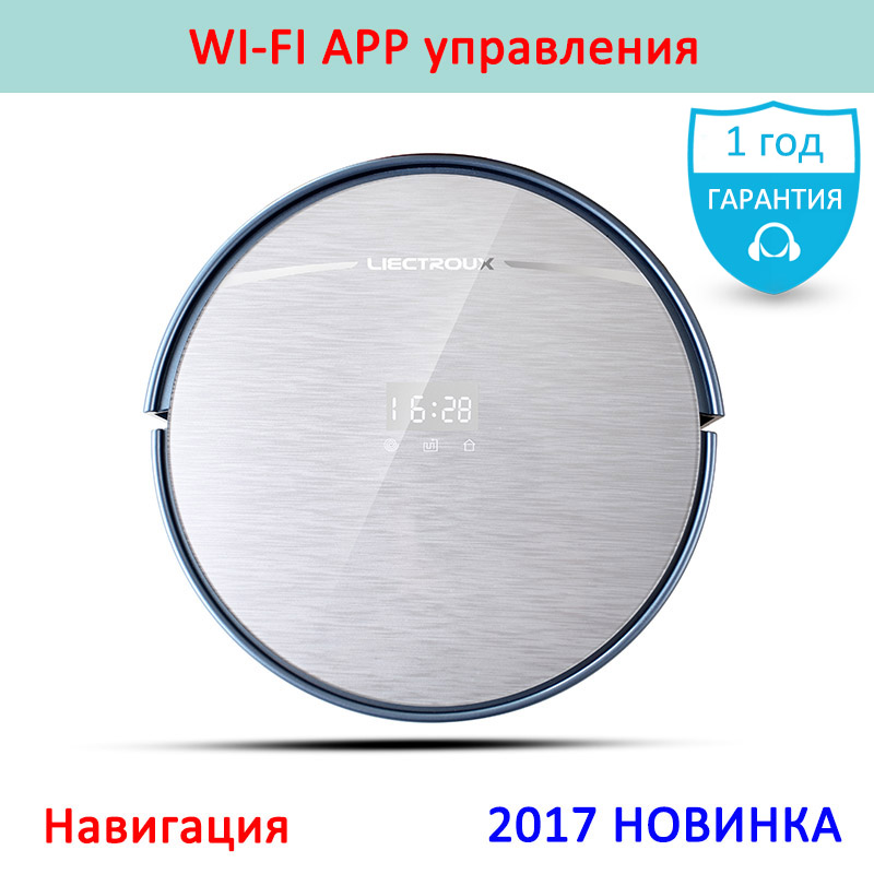 LIECTROUX Robot Vacuum Cleaner map X5S Gyroscope Navigation wet&dry WIFI Control  Water Tank Lionbattery remote HEPA filter home 2017 wifi smartphone app control sweeping vacuum sterilize wet and dry mop vacuum cleaner robot qq6 update with water tank