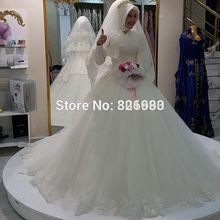 Hijab Long Sleeve Arabic/Turkish/Muslim Bridal Wedding Dress Elegant 2017 Ball Gown Beaded Lace Appliqued Wedding Gowns YWD17