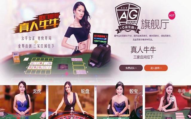 AG亚游娱乐集团官网