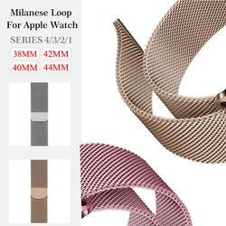 Milanese loop ремешок для apple watch 4 iwatch Band 38 мм 42 мм 40 мм 44 мм браслет из нержавеющей стали ремешок для apple watch band
