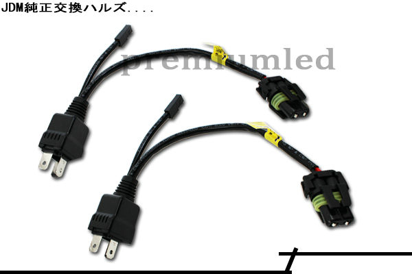 2) Easy Relay Harness For H4 9003 Hi/Lo Bi Xenon HID Conversion Kit Mins Wire Harness on wire cap, wire holder, wire lamp, wire antenna, wire connector, wire clothing, wire ball, wire sleeve, wire nut, wire leads,