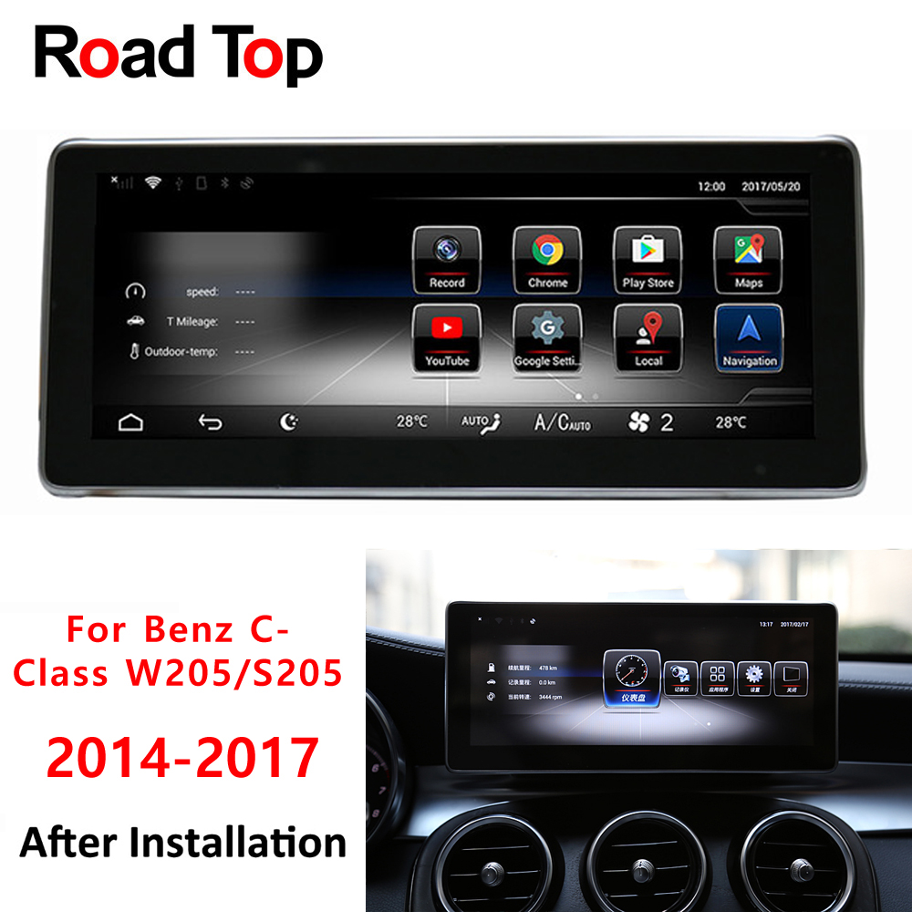 touch screen android gps navigation radio stereo. Black Bedroom Furniture Sets. Home Design Ideas
