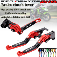 ZX 14R motorcycle high quality CNC aluminum alloy adjustable brake clutch handle for Kawasaki ZX-14R ABS 2006 -2016 high quality cnc floating front brake disc rotors for kawasaki ninja zzr1400 zx14r zx 14r zx1400 zx 1400 1400cc 2006 2007