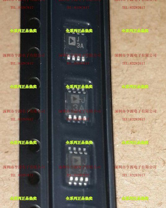 Free shipping 5pcs lot Silk J3A ADJ3A AD8361 AD8361ARMZ new original