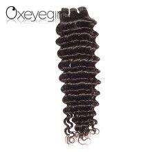 Oxeye girl Deep Wave Brazilian Hair Weave Bundles Natural Color Non Remy Hair Bundles 100 Human
