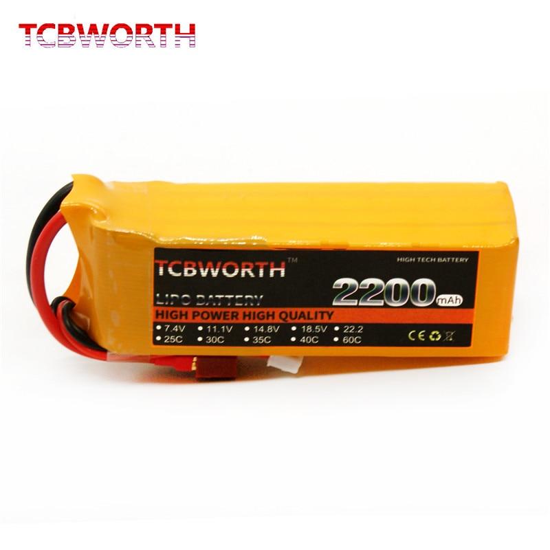 bateria de rc lipo 5s 18 5 v 2200 mah 60c baterias 5s para rc helicoptero
