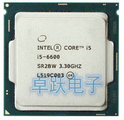 Процессор Intel Core i5 6600 3,3 ГГц, 6 Мб кэш памяти, четырехъядерный процессор, настольный процессор LGA1151, бесплатная доставка Процессоры      АлиЭкспресс