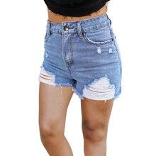 купить!  В продаже новые женские брюки с высокой талией необработанные края синие джинсовые шорты джинсы 2019 Л