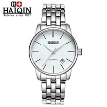Luxury Brand HAIQIN Men' Watch Stainless Steel Mechanical Watches Men top quality brand Fashion Wristwatch Relogio Masculino