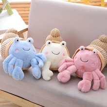 Hermit Crab Doll Toys Stuffed Children`s Gifts Plush PP Cotton Office&Home Pillows Novel Design Great Elasticity
