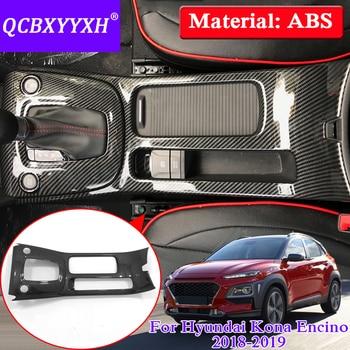 QCBXYYXH Car Styling For Hyundai Kona Encino 2018 Interior Gear Box Protection Cover Decorative Sequins Auto Internal Accessory