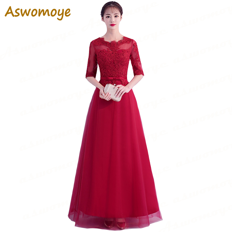 Wine Red   Evening     Dress   Long Elegant Appliques Lace Party   Dresses   A-Line Organza Illusion O-neck Prom   Dress   robe de soiree