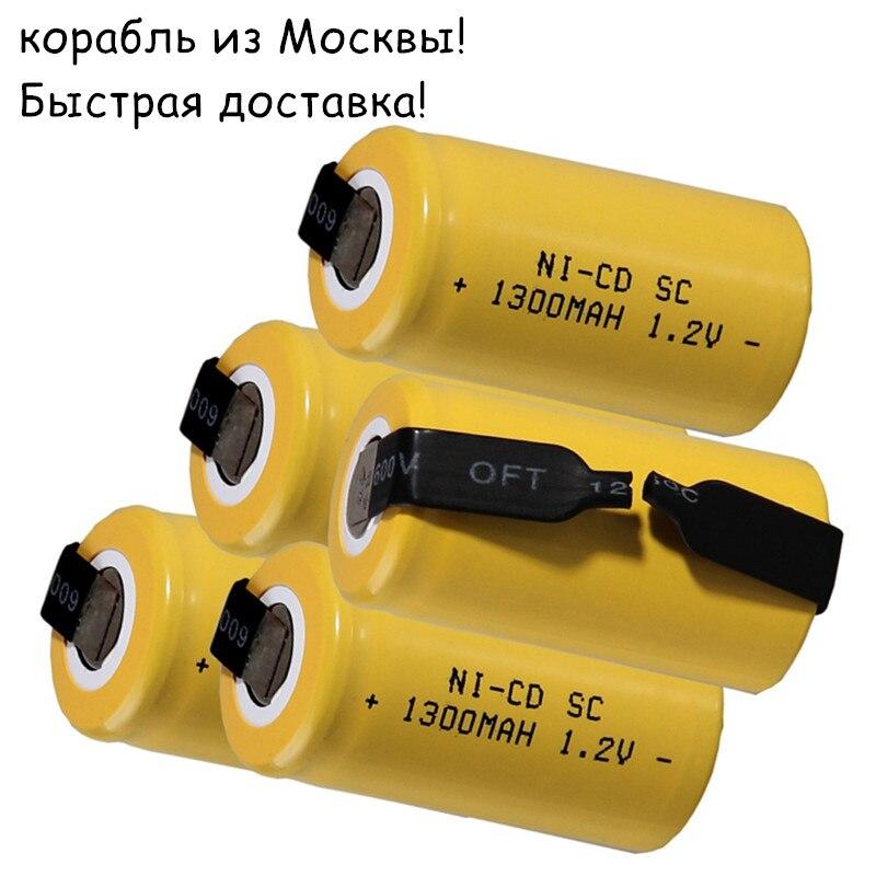 Moscú almacén entrega rápida SC baterías recargables 1,2 V akkumulator 1300 mAh para herramientas eléctricas capacidad REAL