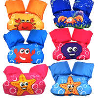 puddle jumper Children Arm ring life vest baby floats Foam safety jacket Pool Water Lifejacket kids Swimsuit Swimming Rings
