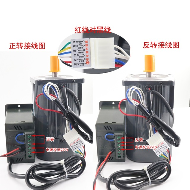 5M40GN-C 220V AC motor 40W speed motor 1400rpm/2800rpm High speed motor small motor with speed governor