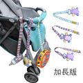 Lemommom Stroller Anti-out Straps Toy Leash-Saver Strap-Pacifier Holder Baby Cute Toy Straps with Button Clasps,Anti Lost Rope