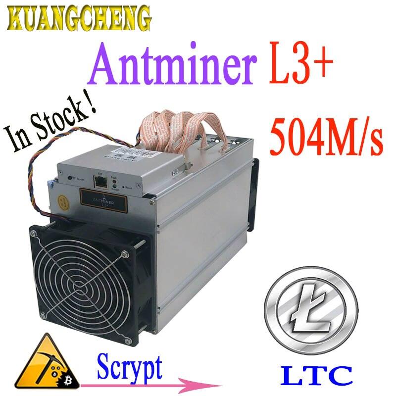 Utilizzato ANTMINER L3 + 504 M 800 W Scrypt Asic minatore LTC Macchina Mineraria senza potere più economico di antminer s9 Z9 DR3 T9 A4 + A9