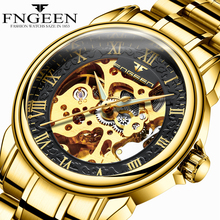 Gold Men Watch FNGEEN Top Brand Luxury Mechanical Wristwatch Male Golden Hollow mechanical-watch Stainless Steel Men's Watches цены