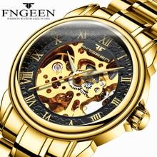 Gold Men Watch FNGEEN Top Brand Luxury Mechanical Wristwatch Male Golden Hollow mechanical-watch Stainless Steel Mens Watches