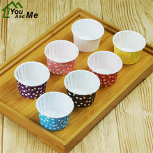 You And Me 100 Pcs Cupcake Liner Baking Cup Cupcake Paper Muffin Cases Cake Box Cup Tray Cake Mold Decorating Tools 12 pcs silicone cake muffin chocolate cupcake liner baking cup cookie mold newest hot search