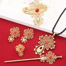 Последний комплект ювелирных изделий из эфиопского Креста 24 k бижутерия золотого цвета Африка Дубай Свадебные наборы для невесты