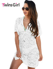 novelty Design White Short Sleeve See-through Lace Beach Dress Dress Vestidos De Playa Holiday Style Bohemian Dress LC42054