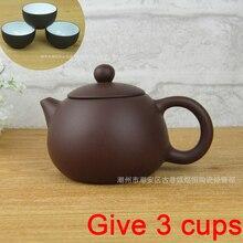 Yixing té infusor 1 tetera + 3 tazas de té púrpura de la arena olla famosa hecho a mano tetera boca larga pequeña belleza olla Kung Fu juego de té