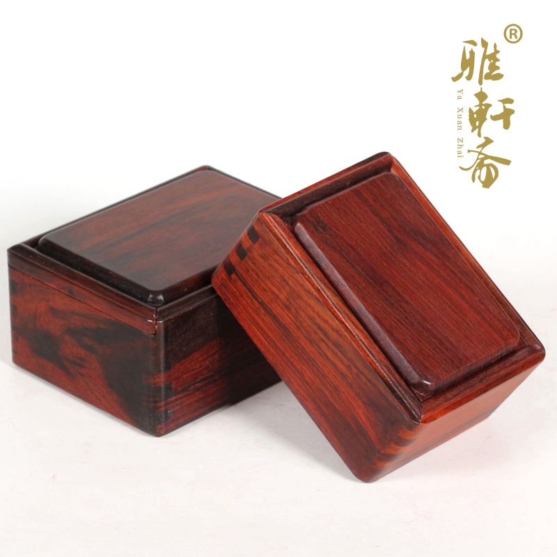 Rosewood box jade box jewelry box solid wood tenon seal box drawing