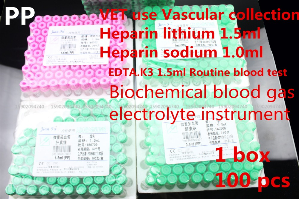 PET VET medical Disposable PP vacuum suction test tube heparin lithium sodium EDTAK3 Routine blood Anticoagulant Collecting tube