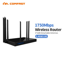 1750Mbps Gigabit LAN Không Dây AP Repeater Router 802.11AC 5.8G & 2.4G Điện AC Router WIFI & Wifi điểm truy cập OpenWRT AP Router(China)