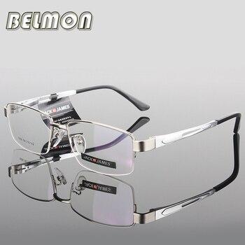 ad143137cc267 AL-MG espectáculo marco lentes hombre computadora óptica gafas para hombre  transparente lente de Armação de RS276