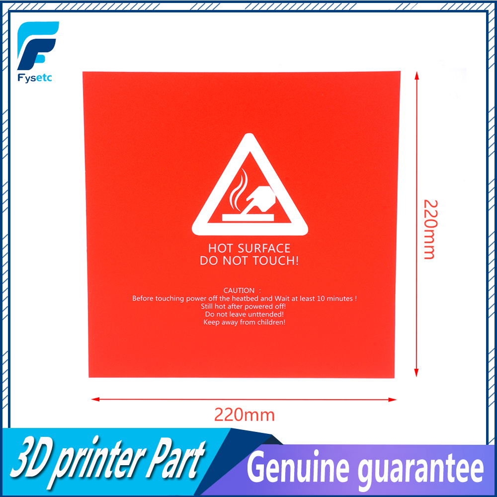 1pc Build Sheet Build Plate Tape 220x220mm Red Frosted Heated Bed For Wanhao i3 Anet A8 A6 Ender 5 Tarantula 3DPrinter Sticker