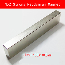 1PCS block 100x10x5mm N52 Super Powerful Strong Rare Earth NdFeB Magnet Neodymium N52 plating Nickel Magnets 1pcs block 50x50x30mm super strong rare earth magnets n52 neodymium magnet high quality free shipping