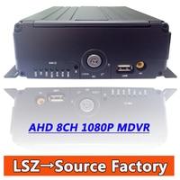 Source factory car video recorder 8 channel HD train sightseeing car monitoring SD card DVR MDVR Shockproof wide voltage 8V 36V