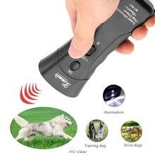 Ультразвуковой отпугиватель собак, отпугивающий фонарик для агрессивных атак животных