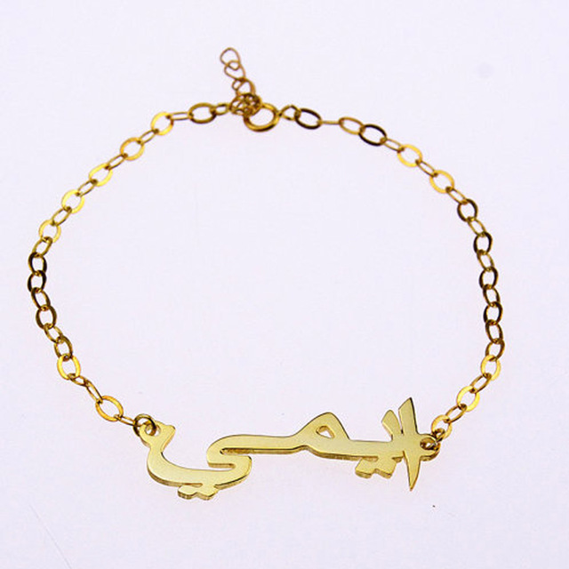 Gold Arabic Bracelet Custom Name Personalized Nameplate Jewelry Mom Gift