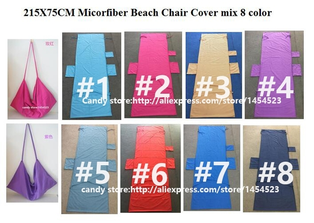 Beach Chair Cover Coolest Dorm Chairs 100pcs Monogrammed Towel Sun Pool Garden Lounge