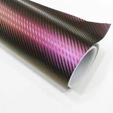 152 センチメートル × 60 センチメートルカメレオン青紫色ビニールラップステッカー防水 diy オートバイ自動車のカースタイリングラップロールアクセサリー