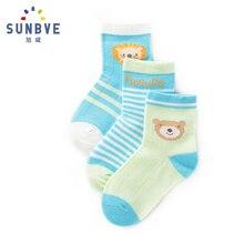 (6 пар/мешок) детские летние дизайн хлопчатобумажные носки мальчиков лев и медведь друзья носок пакет с девушки прекрасный кролик носок