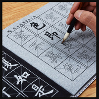 El corazón Sutra escritura kaishu copybook chino pincel caligrafía copybook agua repetir escritura paño grueso papel de arroz