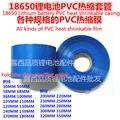 Heat Shrink Tube Batteries Battery 18650 Lithium Battery Jacket Pvc Heat Shrink Film Shrink Skin Variety Wholesale