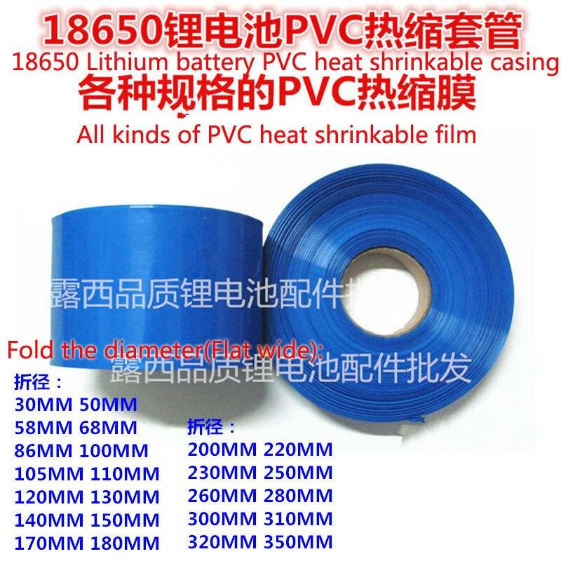 18650 AA batterie Manche PVC Chaleur Thermorétractable Tube Wrap Transparent 85 mm x 1 m