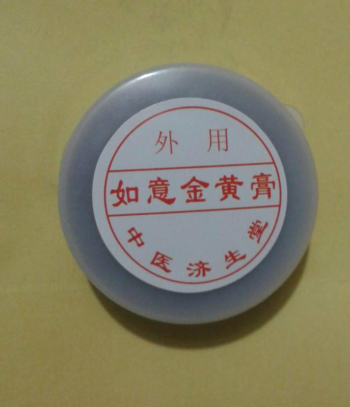 acido urico sintomas tratamiento natural acido urico funcion en el organismo el queso oaxaca tiene acido urico