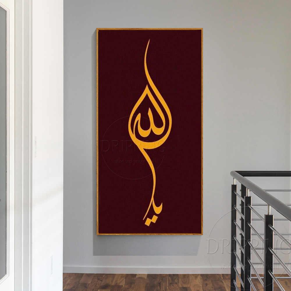 شحن مجاني لوحات فنية جدارية إسلامية عالية الجودة مرسومة باليد فن الخط العربي الجميل أعمال فنية لغرف المعيشة الرسم والخط Aliexpress